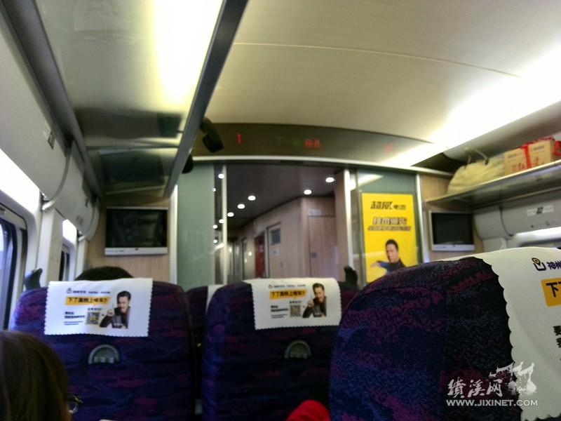 坐高铁看风景——从绩溪北站到合肥南站
